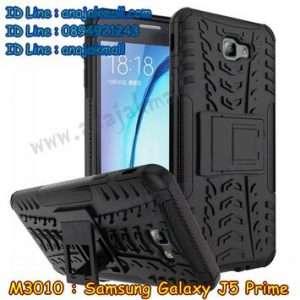 M3010-01 เคสทูโทน Samsung Galaxy J5 Prime สีดำ