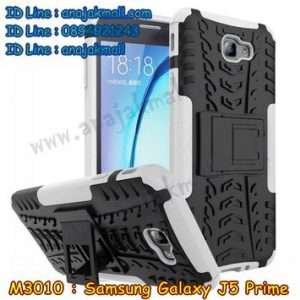 M3010-02 เคสทูโทน Samsung Galaxy J5 Prime สีขาว