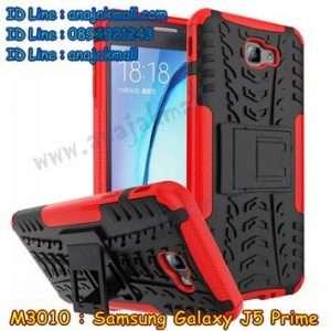 M3010-03 เคสทูโทน Samsung Galaxy J5 Prime สีแดง