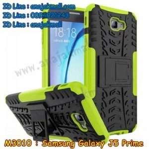 M3010-04 เคสทูโทน Samsung Galaxy J5 Prime สีเขียว