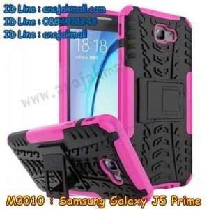 M3010-05 เคสทูโทน Samsung Galaxy J5 Prime สีชมพู