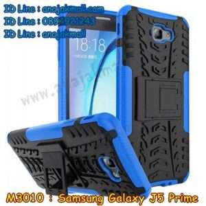 M3010-06 เคสทูโทน Samsung Galaxy J5 Prime สีน้ำเงิน