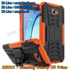 M3010-07 เคสทูโทน Samsung Galaxy J5 Prime สีส้ม