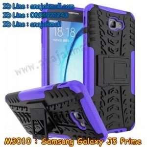 M3010-08 เคสทูโทน Samsung Galaxy J5 Prime สีม่วง