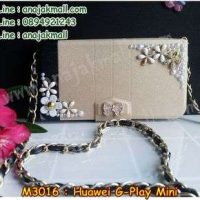 M3016-01 เคสกระเป๋า Huawei G Play Mini ลาย White Flower