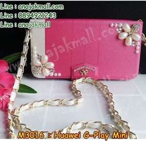 M3016-02 เคสกระเป๋า Huawei G Play Mini ลาย Two Flower