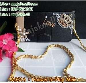 M3016-03 เคสกระเป๋า Huawei G Play Mini ลายมงกุฏรัก