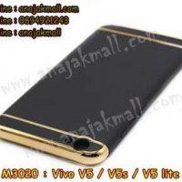 M3020-06 เคสประกบหัวท้าย Vivo V5 สีดำ