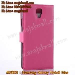 M3023-04 เคสฝาพับ Samsung Galaxy Note3 Neo สีกุหลาบ