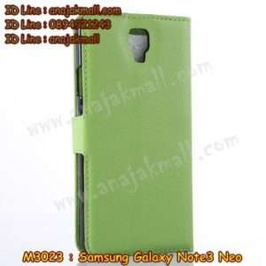 M3023-05 เคสฝาพับ Samsung Galaxy Note3 Neo สีเขียว