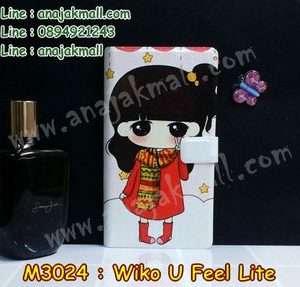 M3024-02 เคสฝาพับ Wiko U Feel Lite ลายฟินฟิน