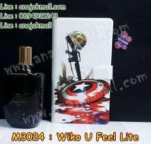 M3024-04 เคสฝาพับ Wiko U Feel Lite ลาย CapStar IV