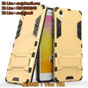 M3025-01 เคสโรบอท Vivo Y51 สีทอง