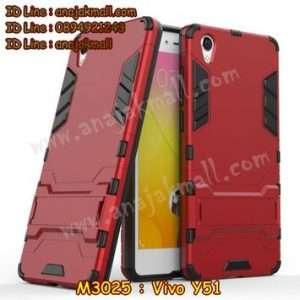 M3025-05 เคสโรบอท Vivo Y51 สีแดง