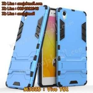 M3025-06 เคสโรบอท Vivo Y51 สีฟ้า