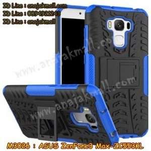 M3026-02 เคสทูโทน ASUS ZenFone3 Max-ZC553KL สีน้ำเงิน
