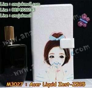 M3027-03 เคสฝาพับ Acer Liquid Zest (Z525) ลาย BangSin