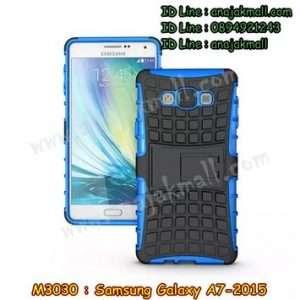 M3030-02 เคสทูโทน Samsung Galaxy A7 สีน้ำเงิน