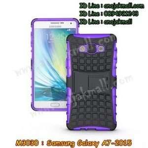 M3030-03 เคสทูโทน Samsung Galaxy A7 สีม่วง