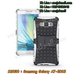M3030-05 เคสทูโทน Samsung Galaxy A7 สีขาว