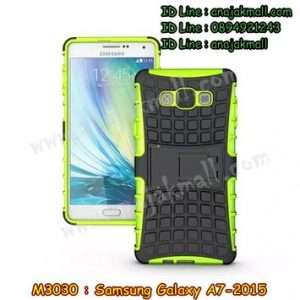 M3030-06 เคสทูโทน Samsung Galaxy A7 สีเขียว