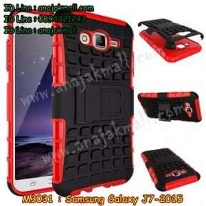 M3031-01 เคสทูโทน Samsung Galaxy J7 สีแดง