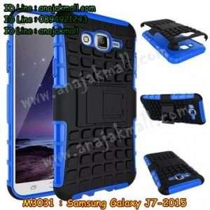 M3031-02 เคสทูโทน Samsung Galaxy J7 สีน้ำเงิน