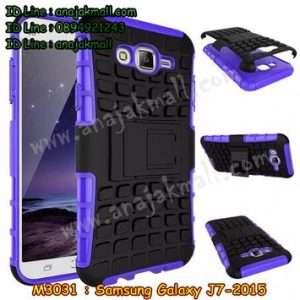M3031-03 เคสทูโทน Samsung Galaxy J7 สีม่วง