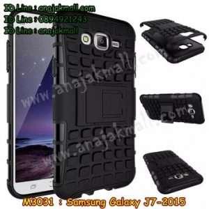 M3031-04 เคสทูโทน Samsung Galaxy J7 สีดำ