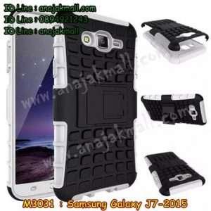 M3031-05 เคสทูโทน Samsung Galaxy J7 สีขาว
