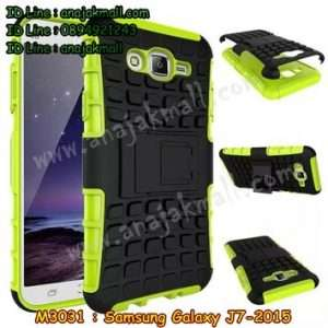 M3031-06 เคสทูโทน Samsung Galaxy J7 สีเขียว