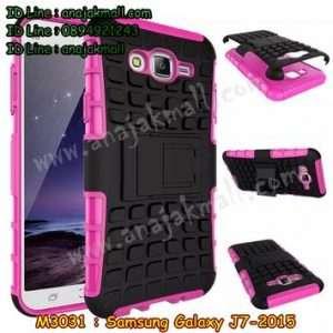 M3031-07 เคสทูโทน Samsung Galaxy J7 สีชมพู