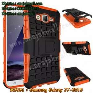 M3031-08 เคสทูโทน Samsung Galaxy J7 สีส้ม