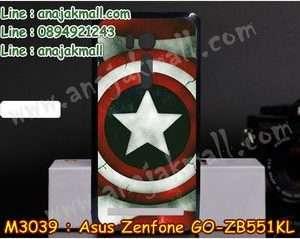 M3039-04 เคสแข็ง Asus Zenfone GO-ZB551KL ลาย CapStar VI