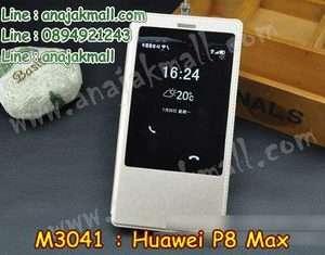 M3041-01 เคสโชว์เบอร์ Huawei P8 Max สีทอง