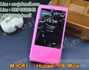 M3041-02 เคสโชว์เบอร์ Huawei P8 Max สีชมพู