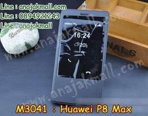 M3041-03 เคสโชว์เบอร์ Huawei P8 Max สีดำ