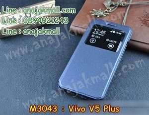 M3043-03 เคสโชว์เบอร์ Vivo V5 Plus สีน้ำเงิน