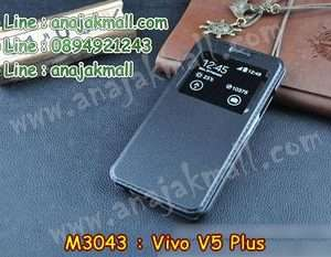M3043-05 เคสโชว์เบอร์ Vivo V5 Plus สีดำ