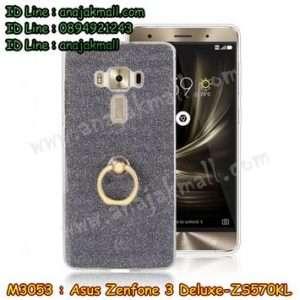 M3053-05 เคสยางติดแหวน Asus Zenfone3 Deluxe - ZS570KL สีดำ