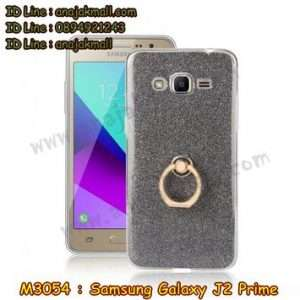 M3054-05 เคสยางติดแหวน Samsung Galaxy J2 Prime สีดำ