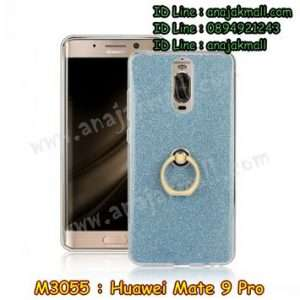 M3055-04 เคสยางติดแหวน Huawei Mate 9 Pro สีฟ้า