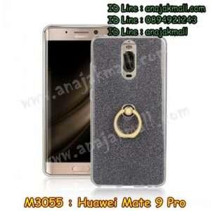 M3055-05 เคสยางติดแหวน Huawei Mate 9 Pro สีดำ