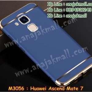 M3056-03 เคสประกบหัวท้าย Huawei Ascend Mate7 สีน้ำเงิน