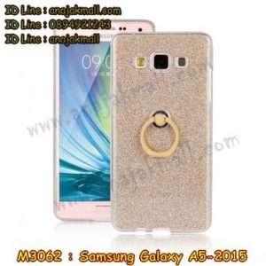 M3062-01 เคสยางติดแหวน Samsung Galaxy A5 (2015) สีทอง