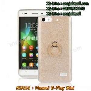 M3063-01 เคสยางติดแหวน Huawei G Play Mini สีทอง