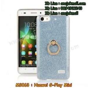 M3063-04 เคสยางติดแหวน Huawei G Play Mini สีฟ้า