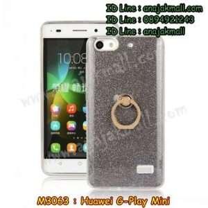 M3063-05 เคสยางติดแหวน Huawei G Play Mini สีดำ