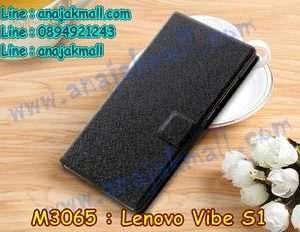 M3065-01 เคสฝาพับ Lenovo Vibe S1 สีดำ