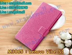 M3065-04 เคสฝาพับ Lenovo Vibe S1 สีชมพู